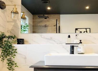 Łazienka w stylu japandi